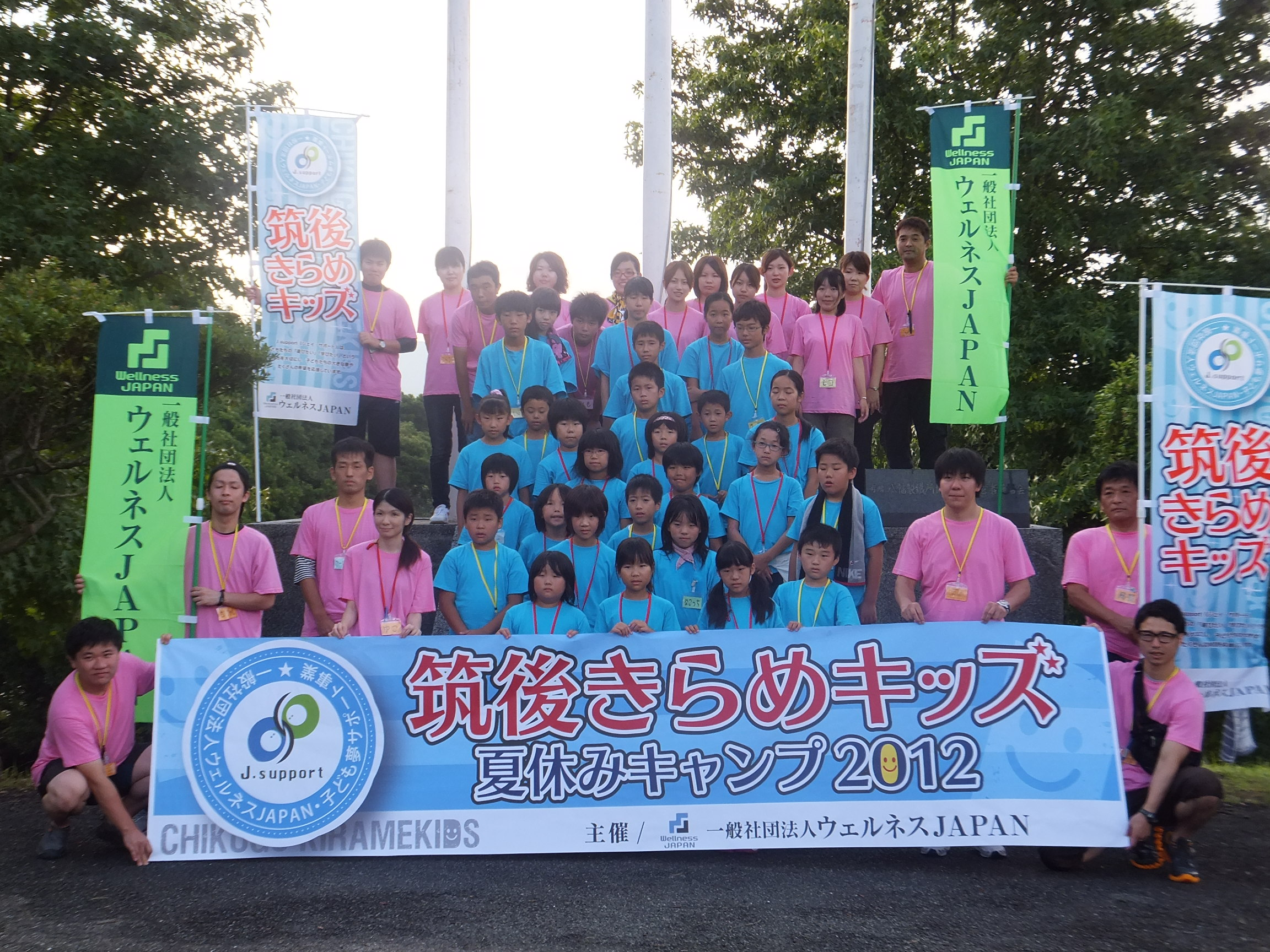 DSCF0599.JPG