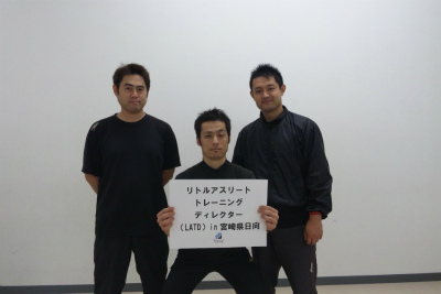 DSC_1391[1]LATD宮崎.jpg